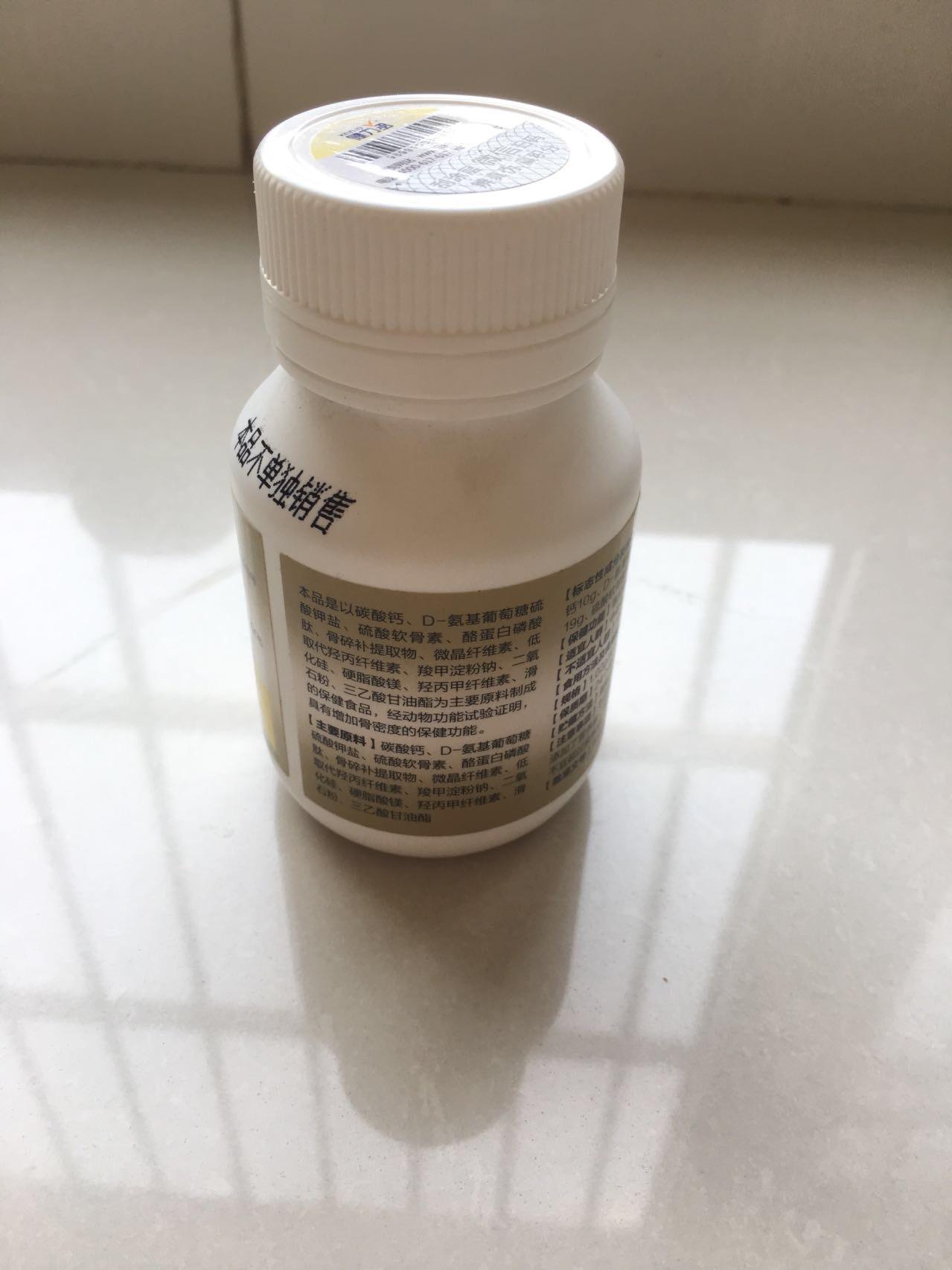 健力多氨糖软骨素钙片(60片)
